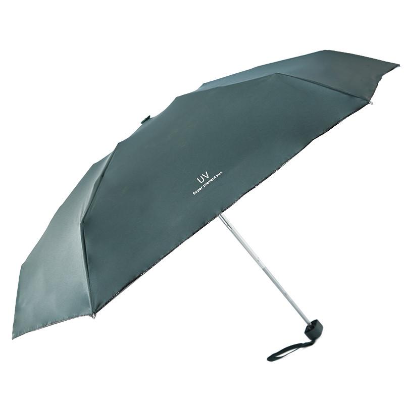 迷你便携五折伞折叠雨伞女晴雨两用uv伞防晒小清新纯色太阳伞学生