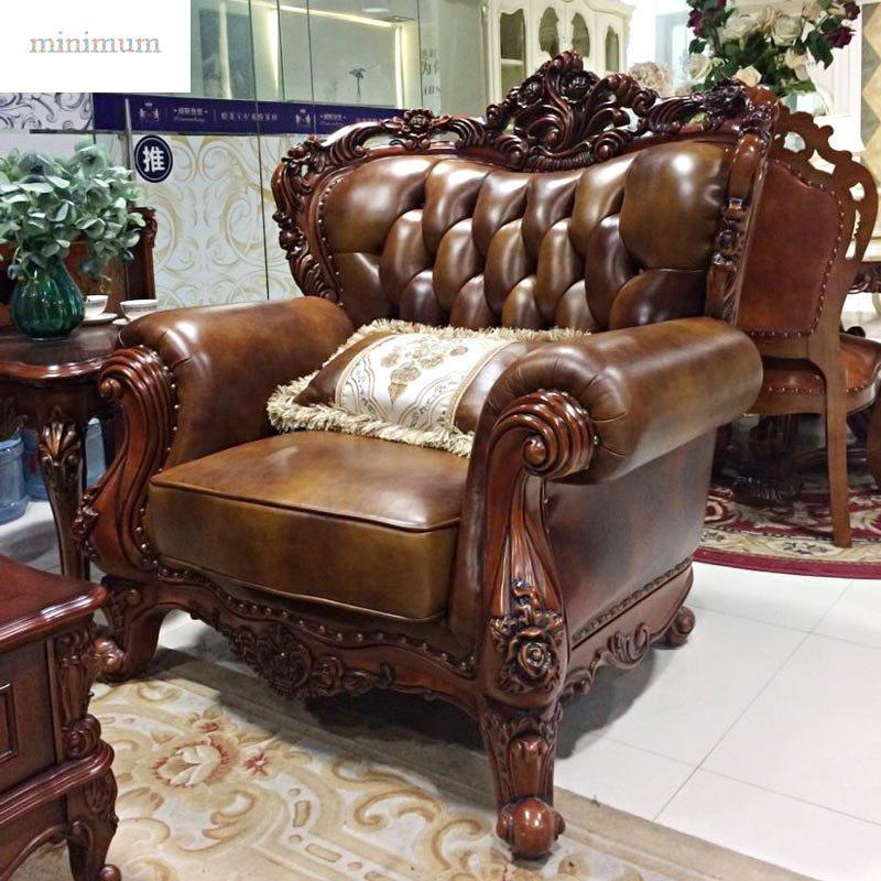 欧式别墅客厅组合沙发 实木雕刻 美式沙发 头层真皮沙发