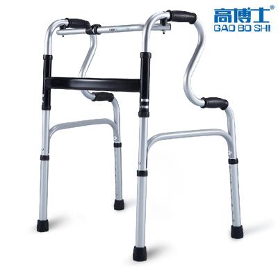 高博士(GAO BO SHI) 助步器助行拐杖四腳老人多功能輕便殘疾人輔助行走器通用;成人