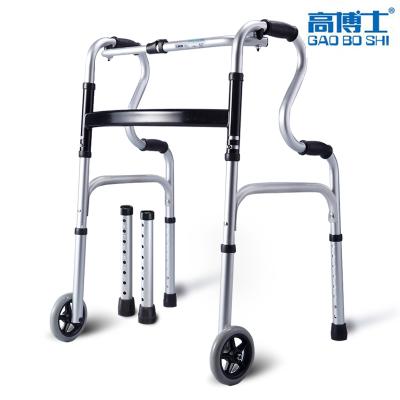 高博士(GAO BO SHI) 助行拐杖四脚老人助走器行走助步拐杖老年扶手架残疾人助行成人通用