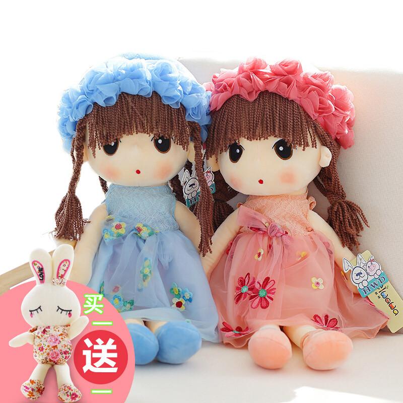 毛绒玩具可爱布娃娃儿童玩偶可爱女孩公仔生日礼物女生