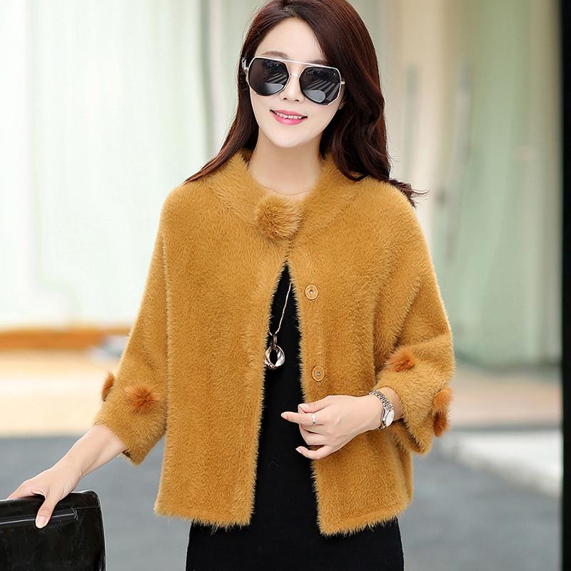 秋冬新款女士短款开衫针织衫厚毛衣百搭貂绒外套大码毛绒披肩纯色