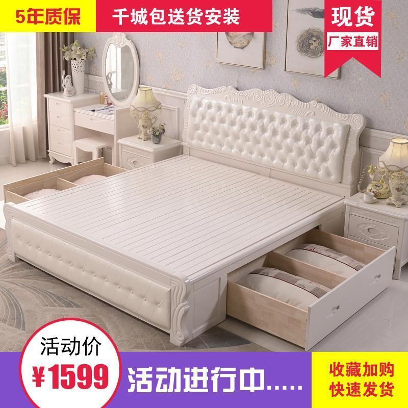 订做欧式全实木床1.5现代简约1.8米双人主卧橡木抽屉高箱白色婚床图片