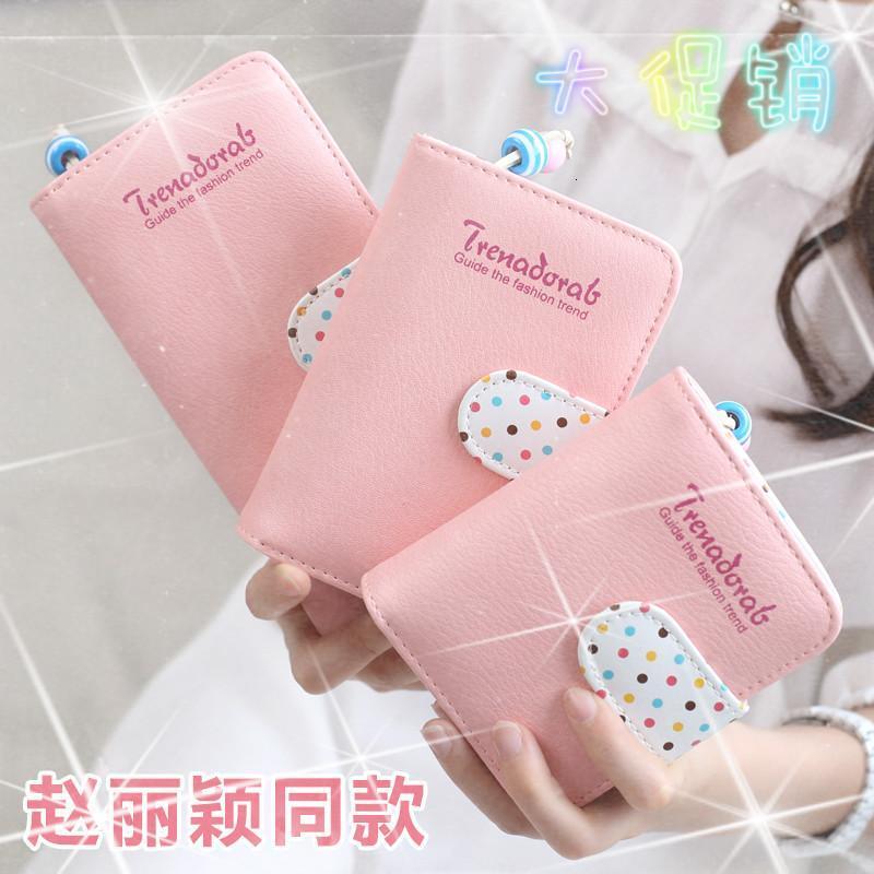 韩版儿童卡通可爱短款小钱包小学生超薄迷你卡包女孩折叠零钱包潮