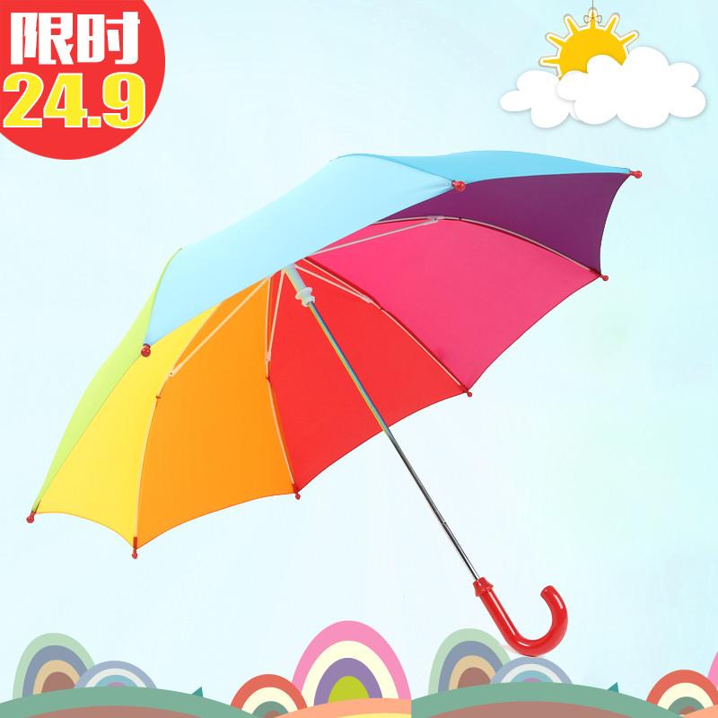 儿童伞女幼儿园公主直柄超轻彩虹雨伞男创意宝宝小孩雨伞