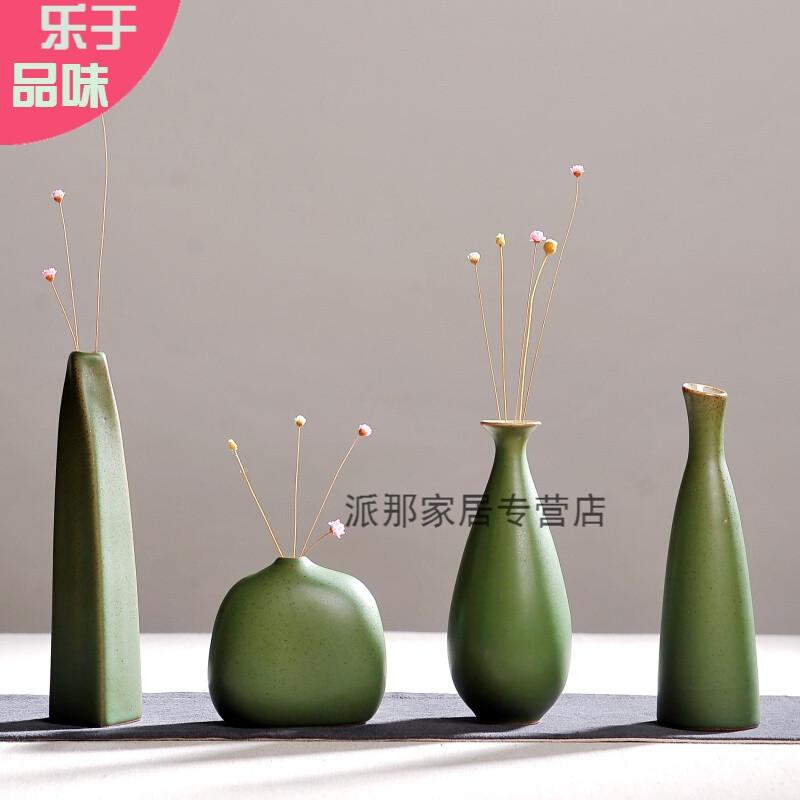 创意粗陶小花器陶瓷花瓶迷你日式茶道花插简约台面装饰摆件图片
