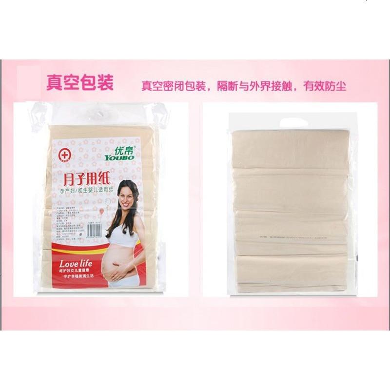 孕产妇月子纸产妇妇女专用卫生纸红色卫生纸加大张平板纸