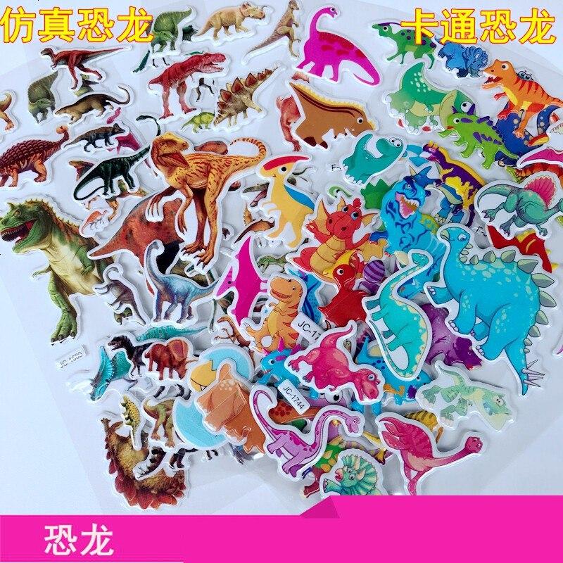 远古动物立体儿童粘贴画 霸王龙迅猛龙翼龙贴纸奖励卡通
