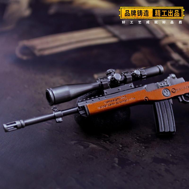 绝地求生awm狙击钥匙扣 20/27/36厘米金属模型