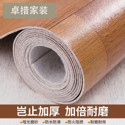 加厚pvc地板革耐磨防水泥地胶撕不烂毛坯房家用卧室仿木地板贴纸壹德壹