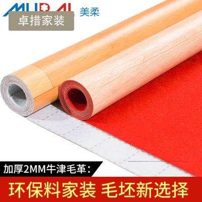 加厚地板革PVC塑胶地板防水耐磨环保地板贴纸地胶2MM牛津革壹德壹