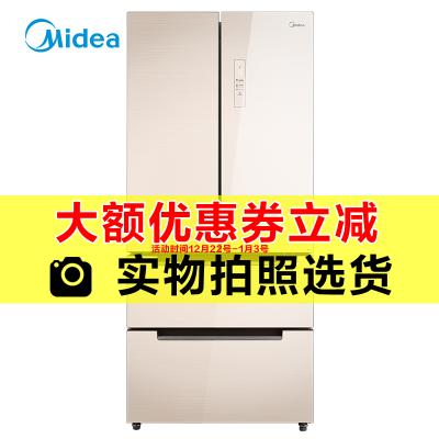 【99新】美的(Midea)BCD-516WGPM 極地金19分鐘急速凈味溫濕精控 風冷無霜 家用大容量法式多門電冰箱