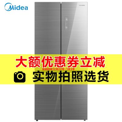 【99新】Midea/美的BCD-535WGPZV 冰川銀多門十字對開變頻冰箱535升風冷無霜智能操控微晶一周鮮節能
