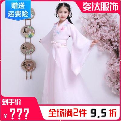 圣诞节女童扶摇同款儿童古装唐朝仙女服演出儿童装女古筝汉服小孩中国风
