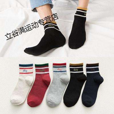 中筒襪潮男士運動襪子棉襪子男襪撞色字母中筒襪百搭時尚休閑條紋