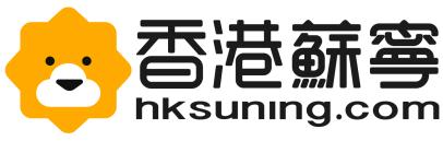 蘇寧logo
