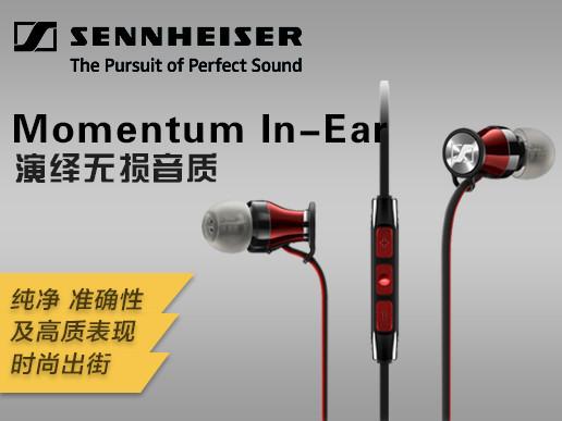 森海塞尔(sennheiser) momentum in-ear i 耳机 black