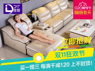 沙发 a082 中厚皮沙发