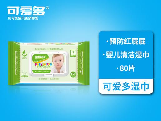 可爱多湿巾湿纸巾婴儿湿巾洁肤柔湿巾 80片盖装