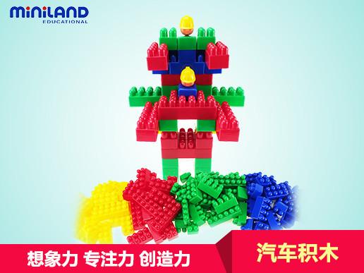 miniland 儿童玩具 早教益智大块积木拼搭 32310汽车积木-箱装-120个