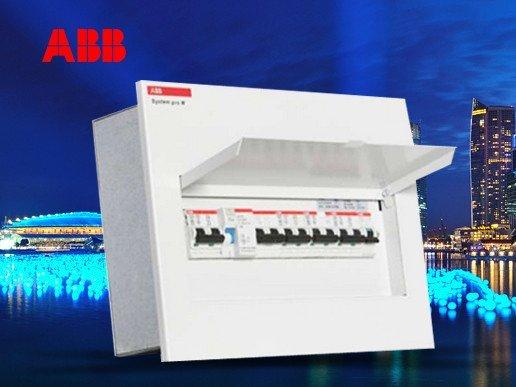 abb 家用强电终端配电箱16回路金属面盖强电箱