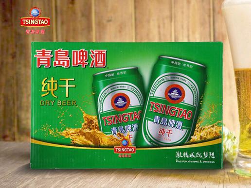 青岛啤酒 纯干(10度)330ml*24罐