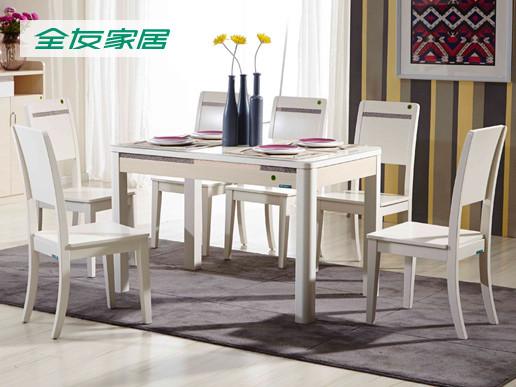 全友家私 钢化玻璃餐桌椅组合