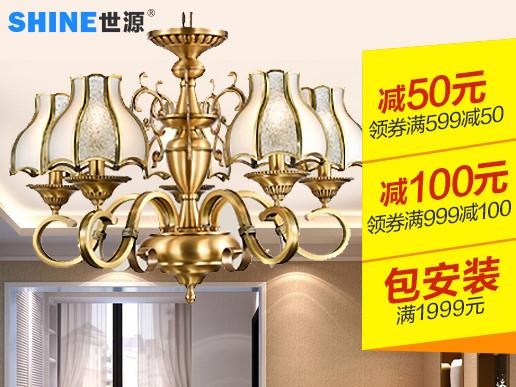 世源欧式水晶全铜吊灯客厅灯餐厅灯卧室灯图片