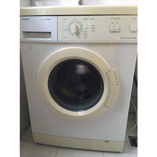 二手西门子滚筒洗衣机出售转让