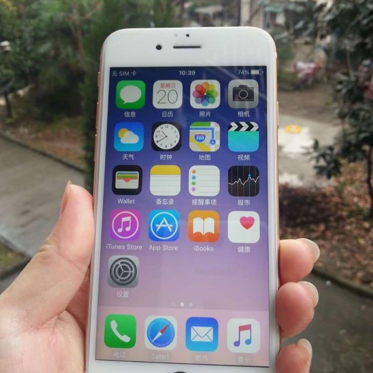 苹果6s手机壁纸 高清