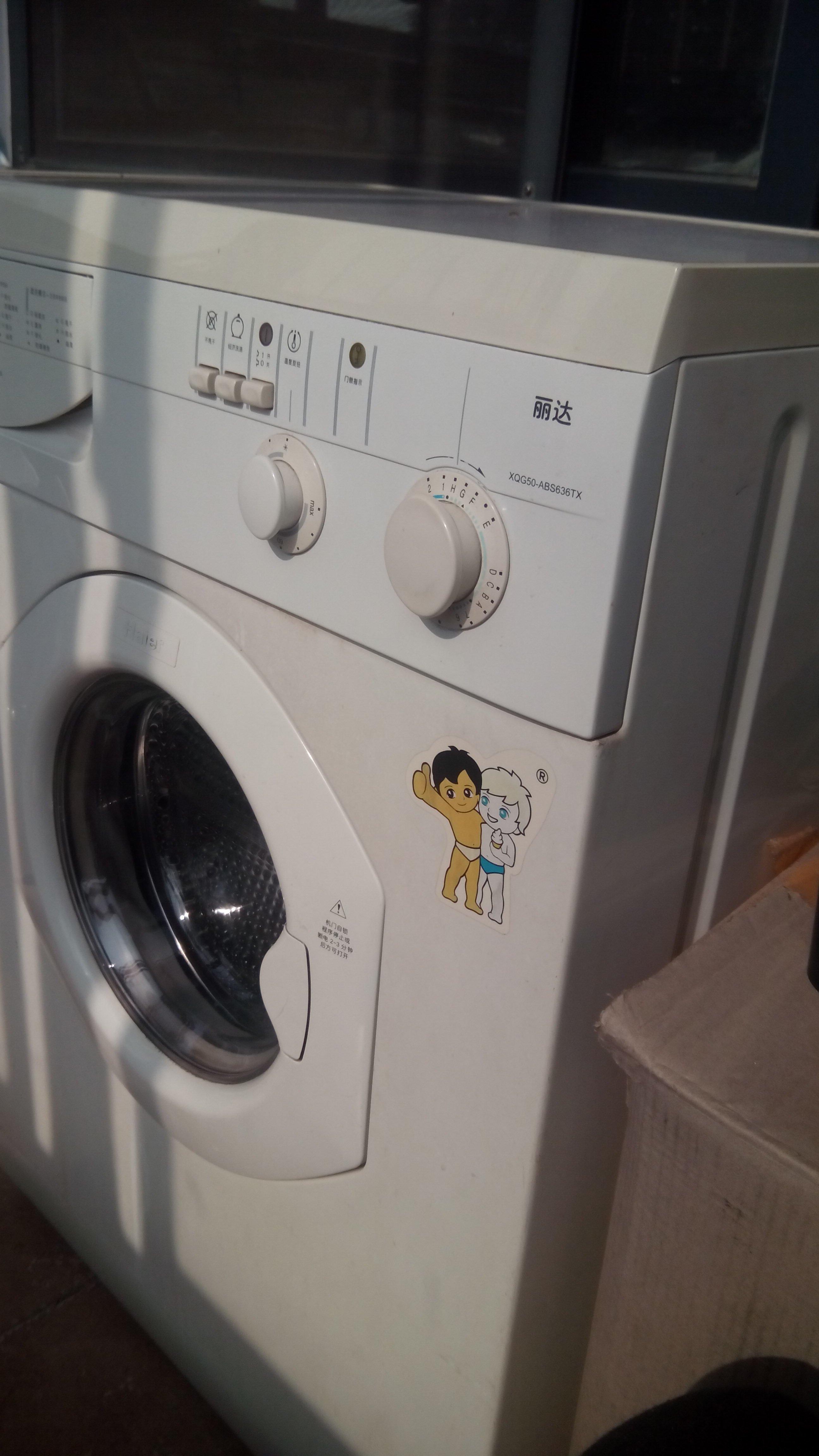 二手旧海尔滚筒洗衣机交易