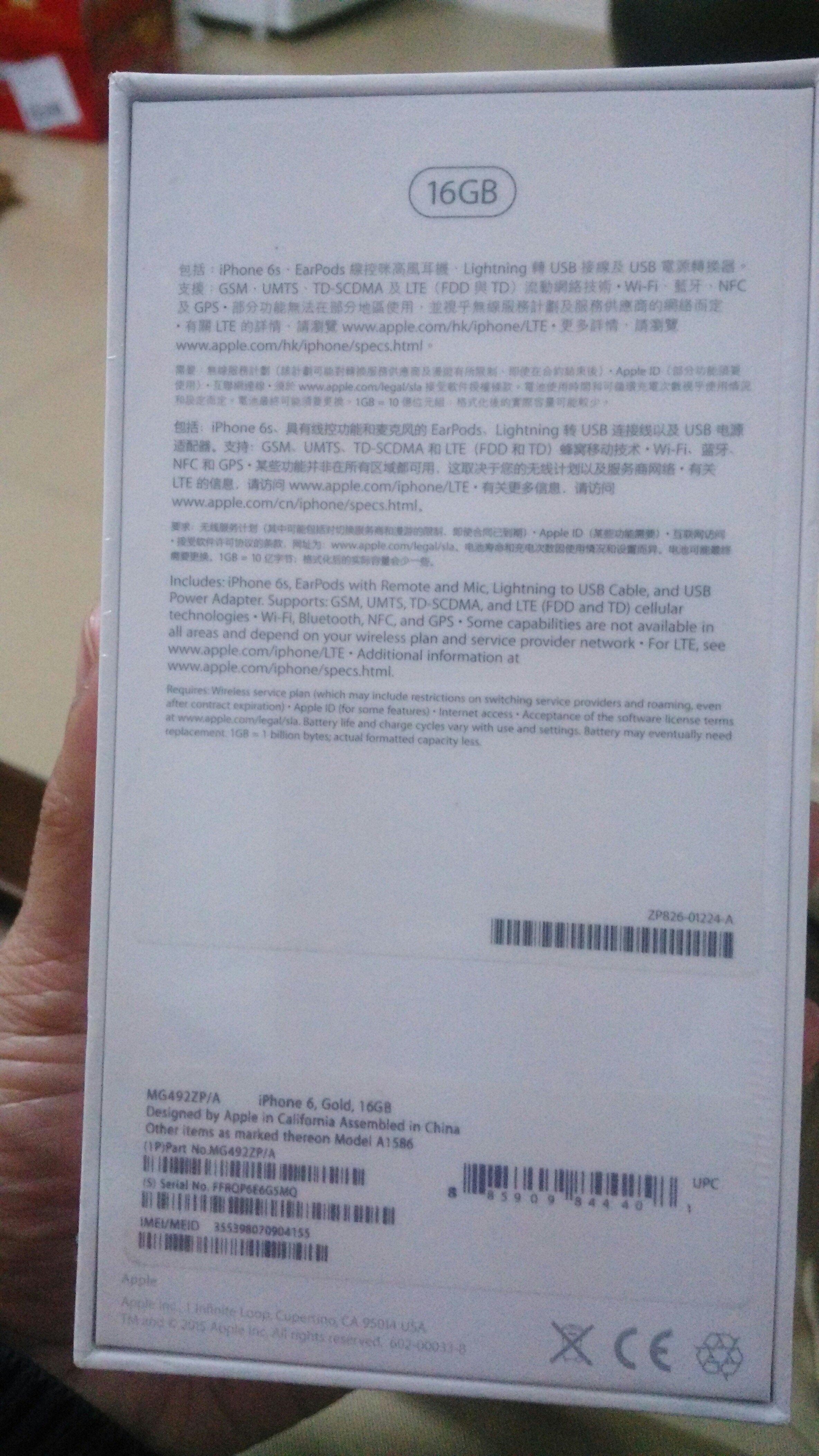 二手港版苹果6 16g交易