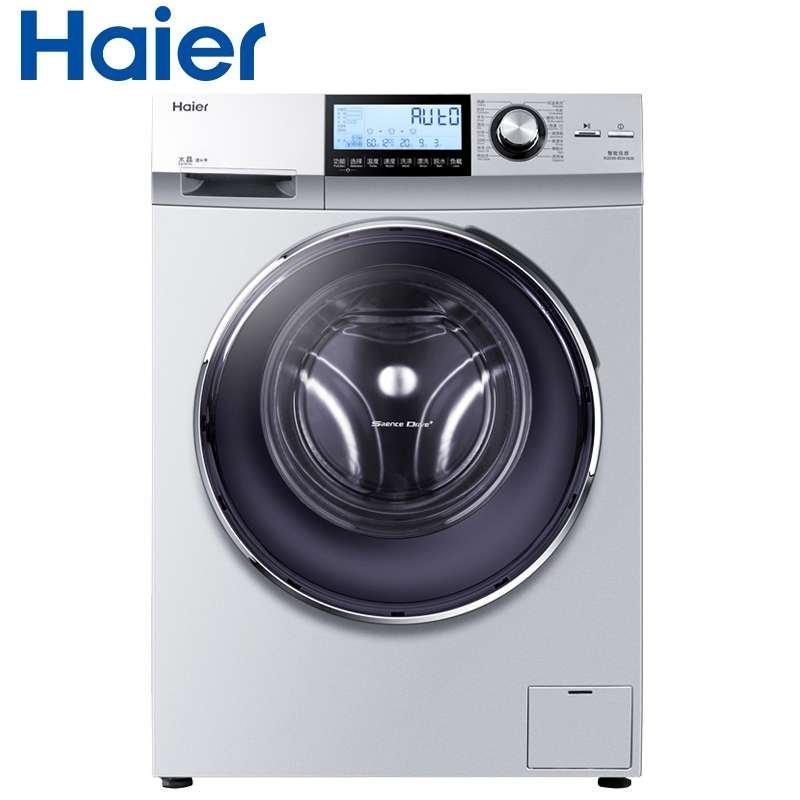 海尔洗衣机xqg90-bdx1626