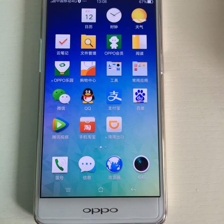 二手oppo r7s出售转让_盐城二手手机-苏宁易购二手优品