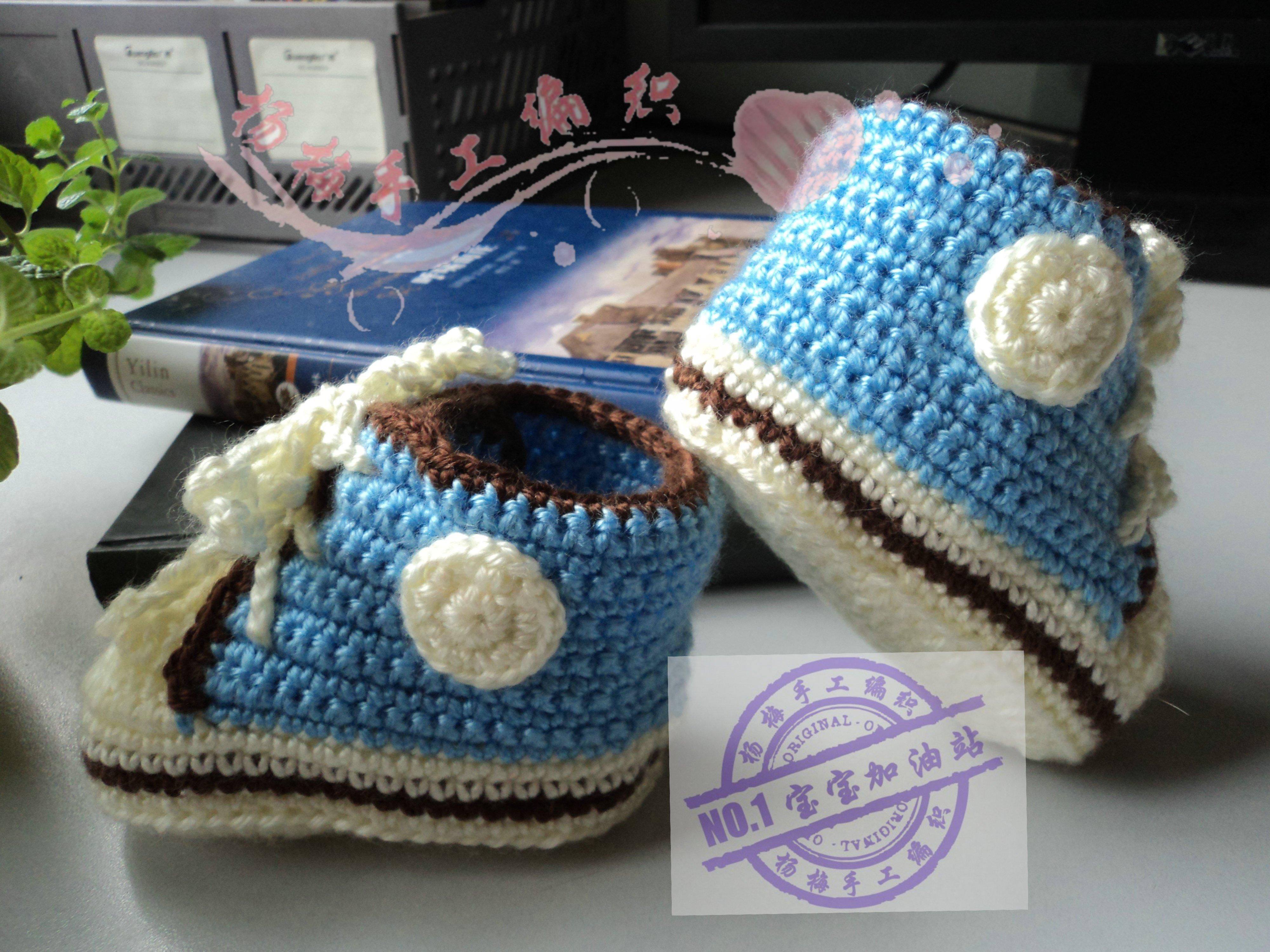 纯手工编织婴儿鞋宝宝运动鞋