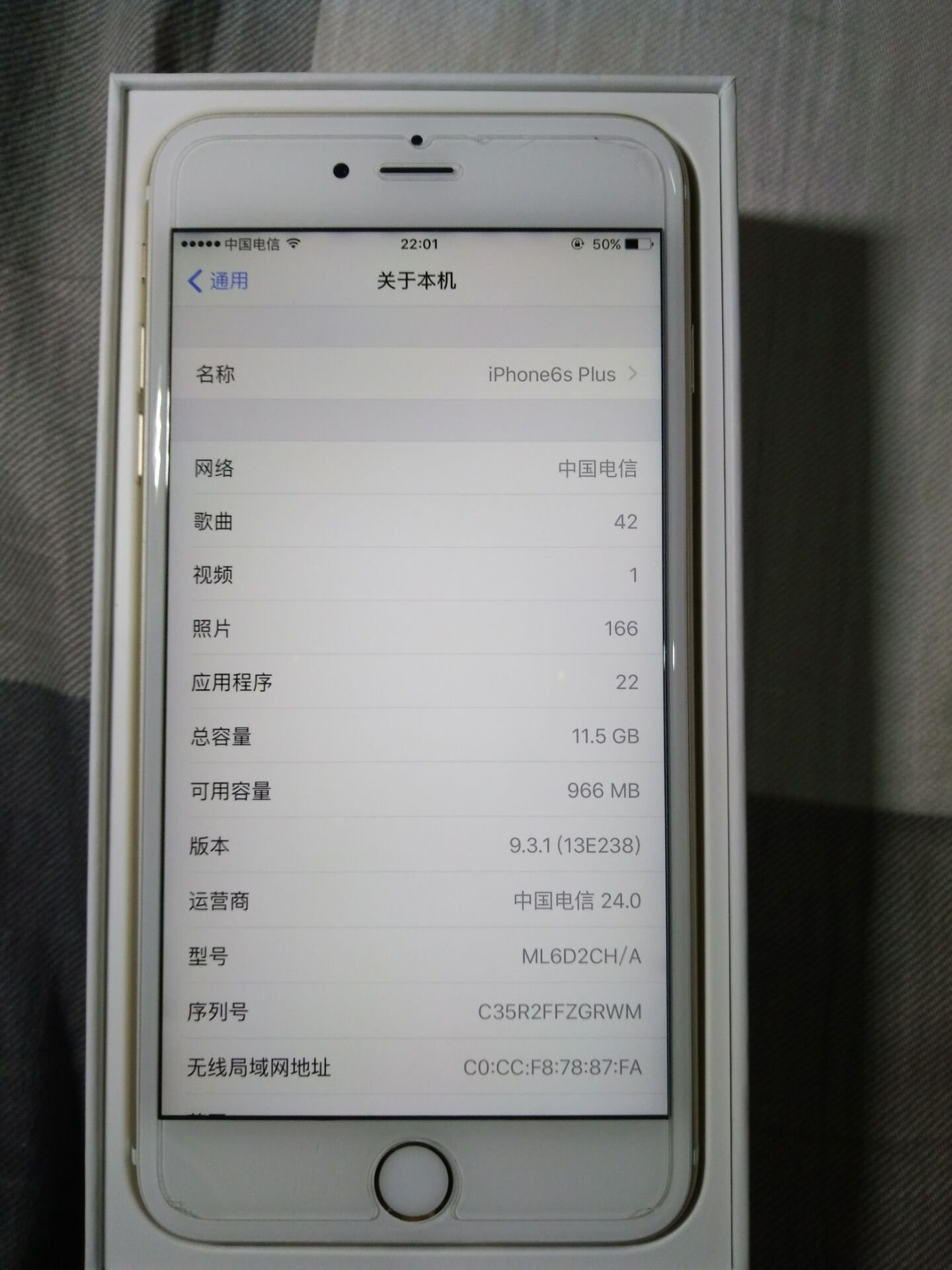 iphone6splus尺寸-iphone6splus和iphone7/苹果6splus