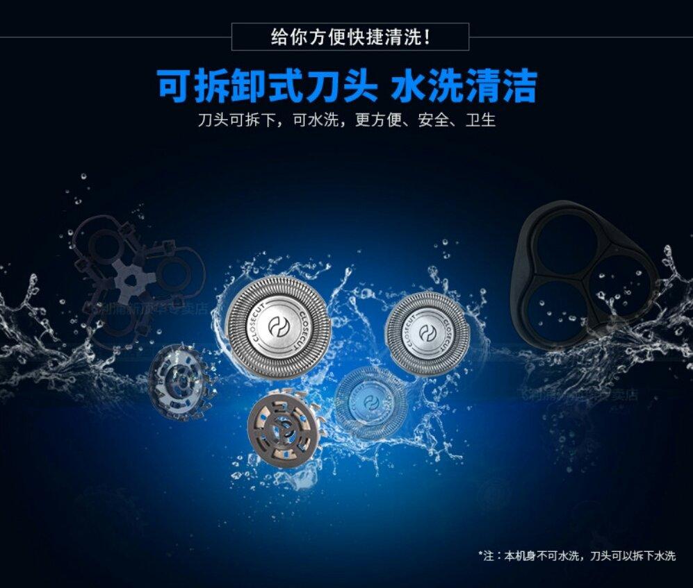 二手飞利浦yq6008/16交易