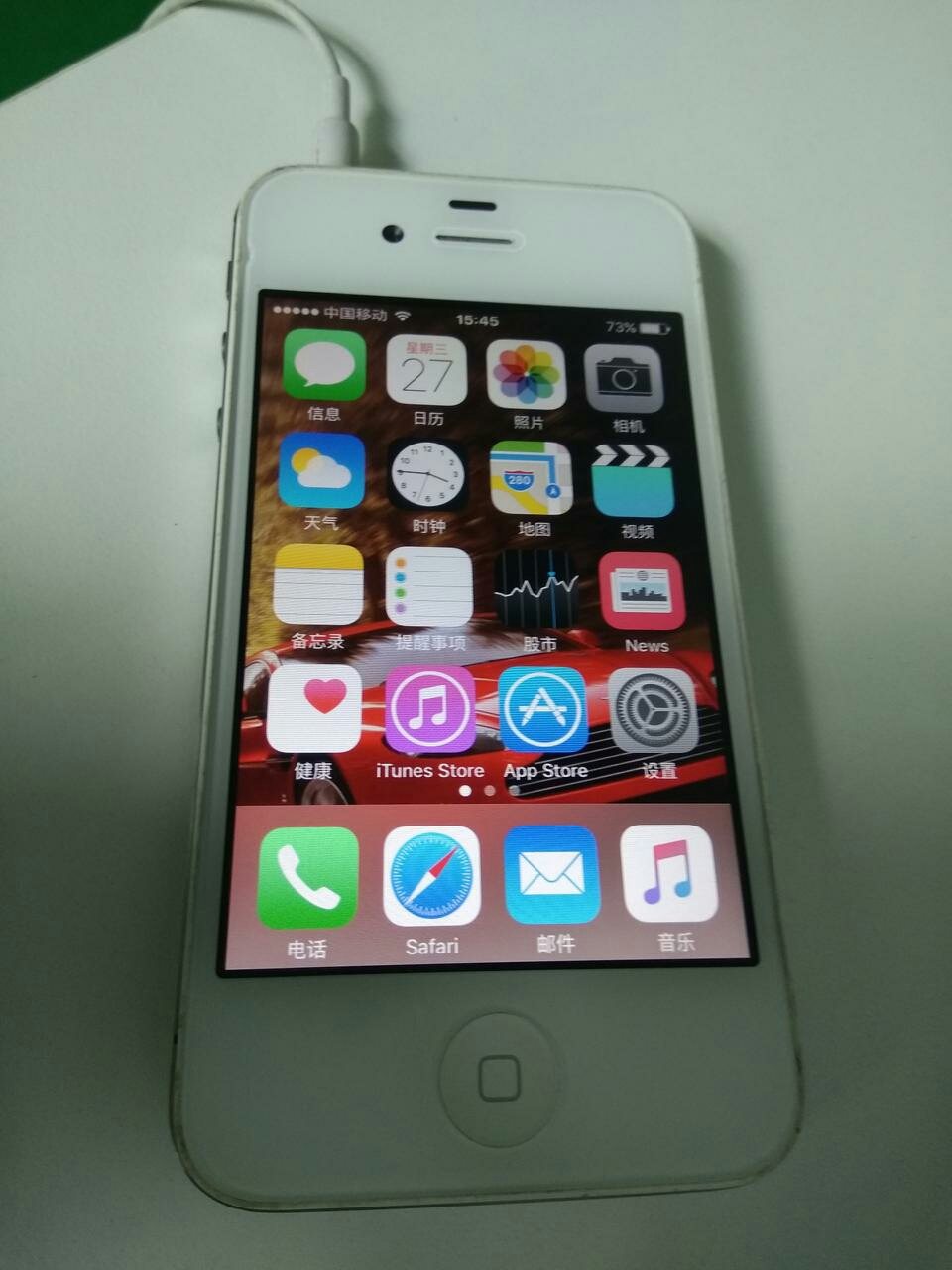 怎么查自己苹果手机是4还是4S的图片