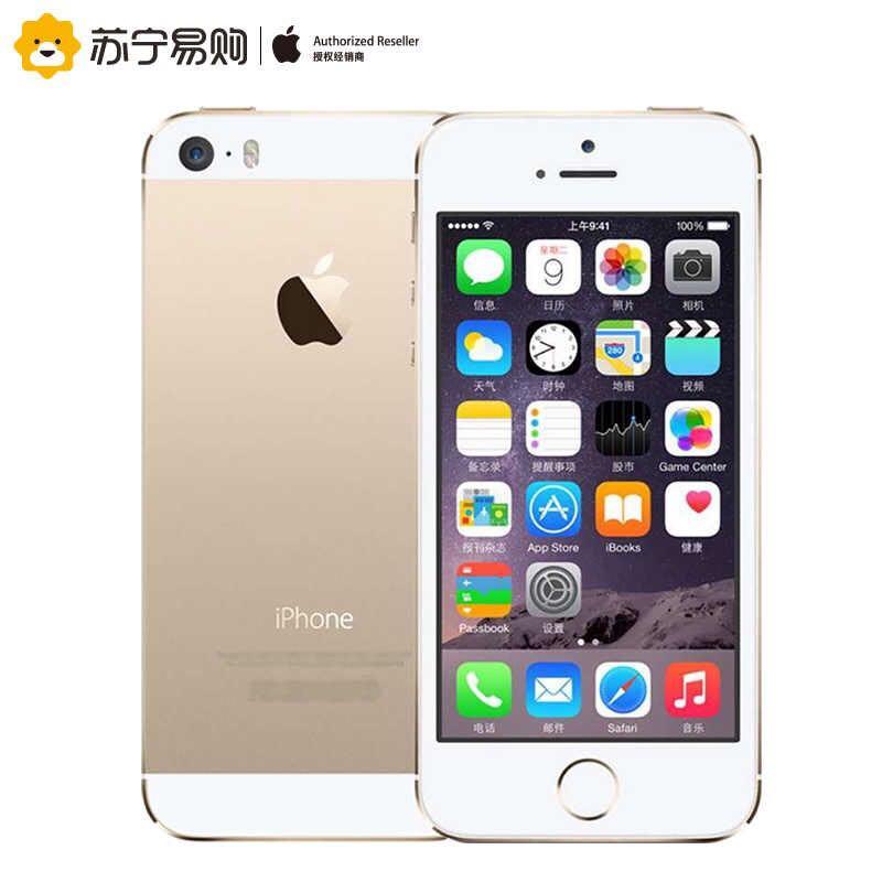 二手苹果 6 p出售转让_温州二手手机-苏宁易购二手优品