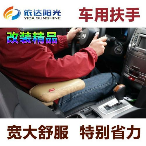 汽车扶手箱加长肘托日产新奇骏改装件福特翼虎配件大众速腾专用品