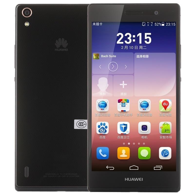 华为手机p7 l00_华为(HUAWEI)手机华为手机P7-L00(黑色)联通版 华为 P7-L00 联通4G ...