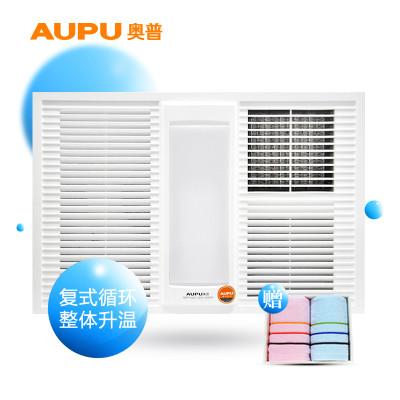 奥普(AUPU)浴霸QDP1020C(银)吊顶式风暖浴霸 照明一体纯平吸顶嵌入式浴霸换气扇 适合多种吊顶安装