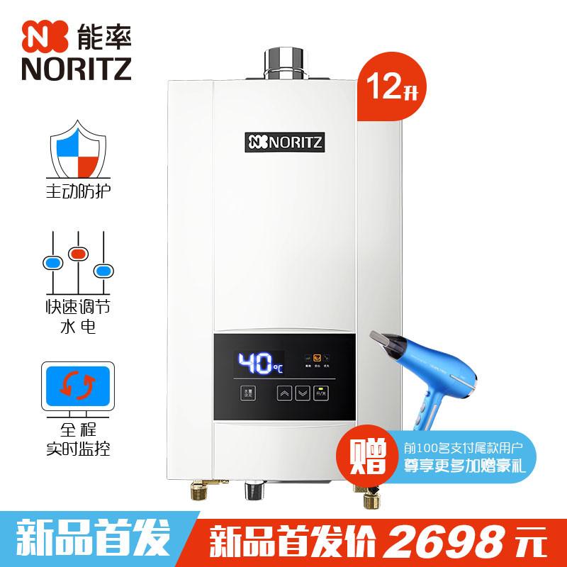 双11预售:NORITZ 能率 GQ-12E3FEX(JSQ24-E3) 12L 燃气热水器