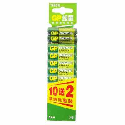 GP超霸电池通用7号七号10粒送2粒碳性干电池儿童玩具体重秤批发遥控器鼠标电池