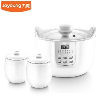 九阳(Joyoung)电炖锅 DGD1811BS 白瓷 1.8L容量 隔水炖盅 一锅三胆 全自动燕窝陶瓷家用