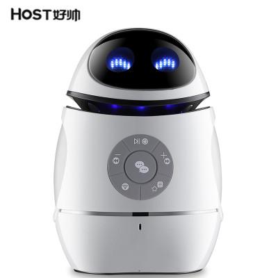 好帅HOST智能机器人Q6 二蛋高科技儿童智能语音对话机器人学习机早教陪伴荣事达正品