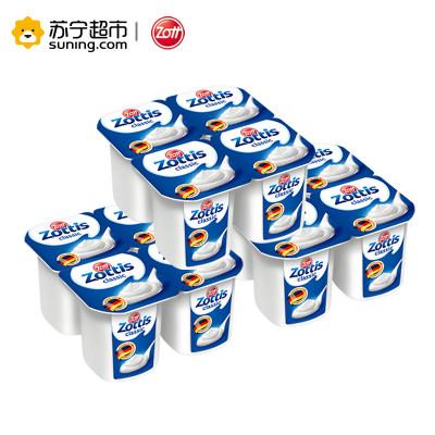 zott卓德低脂热处理风味发酵乳 (原味)115g*12杯 德国进口酸牛奶礼盒装