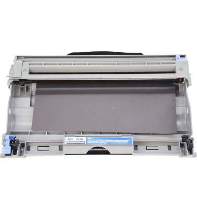 名图(Mito)适用兄弟TN2050黑色墨粉盒DPC7010 Fax2820 7220MFC7420 DR2050硒鼓