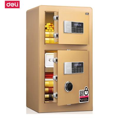 得力deli4081双门电子密码保管箱家用办公防盗保险收纳密码保险箱金色