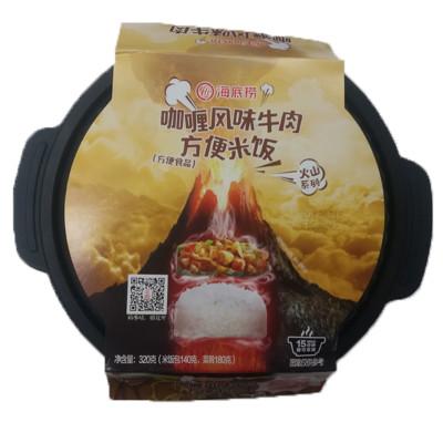 海底捞咖喱风味牛肉方便米饭320g 盒装 香浓咖喱味 风味牛肉 好吃回味 自热懒人方便米饭